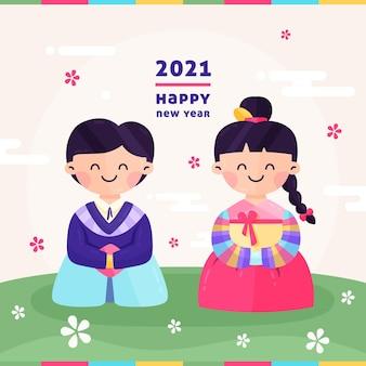 Personnages assis sur leurs genoux nouvel an coréen