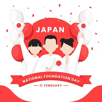 Personnages et ballons de la journée nationale de la fondation japonaise