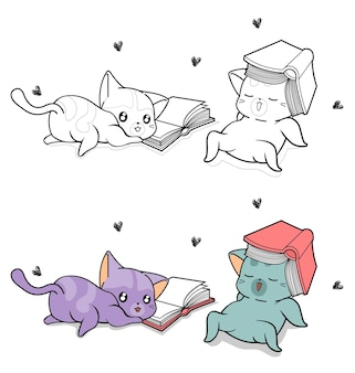 Personnages de chat mignon avec des livres de texte dessin animé facilement coloriage pour les enfants
