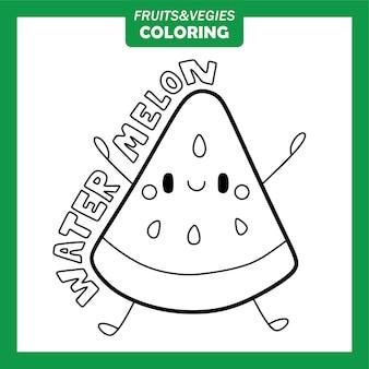 Personnages de coloriage de légumes et de fruits pastèque