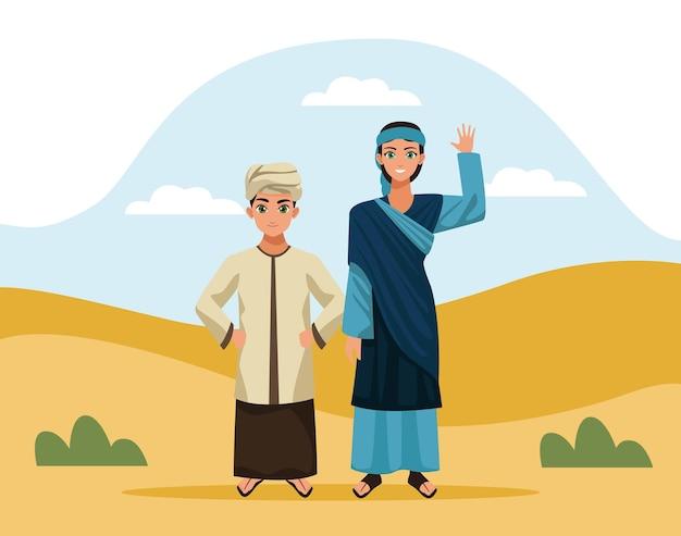 Personnages de couples musulmans pour enfants