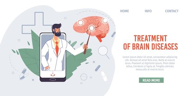 Personnages de dessin animé de médecin en uniformes, blouses de laboratoire avec dispositifs médicaux et concept de traitement et de thérapie de la maladie du cerveau symboles