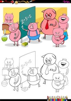 Personnages de l'élève porcelets livre de coloriage