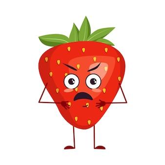 Personnages mignons aux fraises avec émotions en colère, visage, bras et jambes. le héros drôle ou grincheux, fruits rouges et baies. télévision illustration vectorielle