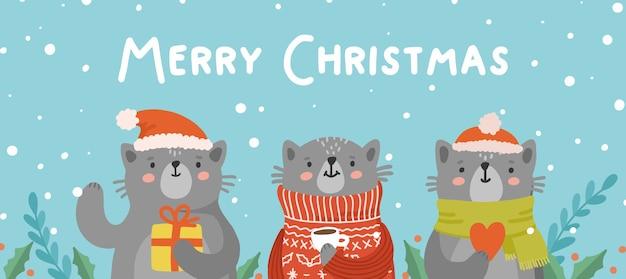 Personnages de noël chats gris avec des cadeaux