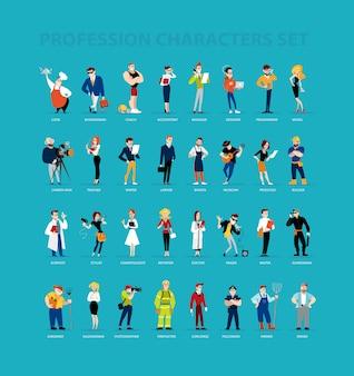 Personnages de profession plate. icône humaine. icône de la profession.