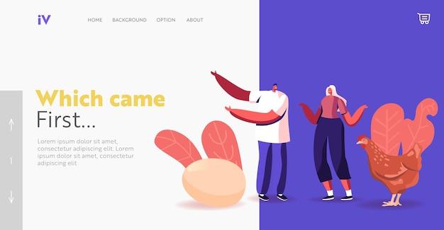 Les personnages résolvent le modèle de page de destination du paradoxe de la poule ou des œufs. l'énigme qui est venue en premier poulet ou œuf. dilemme de causalité, concept d'énigme métaphorique de poulet et d'œuf. illustration vectorielle de gens de dessin animé