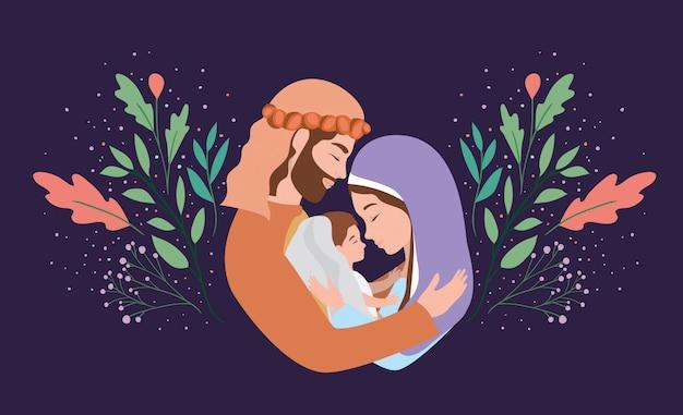 Personnages de la sainte famille