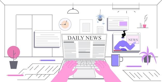 Personne lisant les nouvelles quotidiennes sur l'illustration de l'écran d'un ordinateur portable