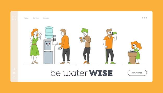 Les personnes assoiffées boivent de l'eau fraîche