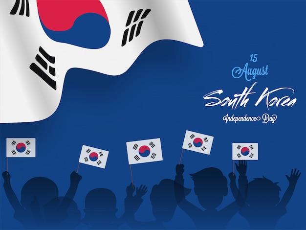Personnes détenant des drapeaux nationaux de la corée du sud
