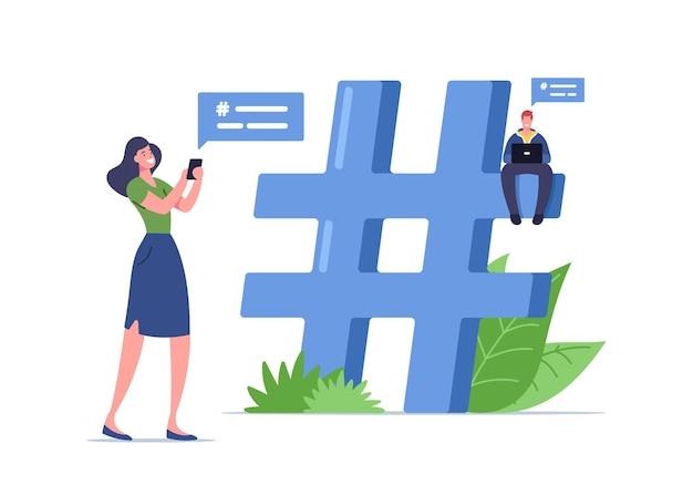 Personnes discutant en ligne, blogs, communication. petits caractères avec des sms d'appareils numériques, envoi de messages dans les réseaux de médias sociaux assis sur un énorme symbole de hashtag. illustration vectorielle de dessin animé
