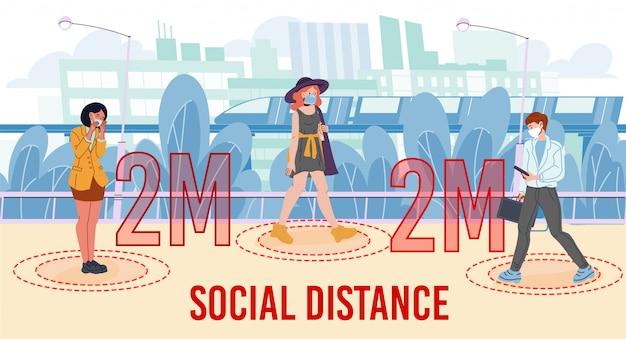 Personnes à distance sociale sûre pendant la marche dans la rue