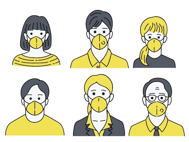 Les personnes portant un masque de protection