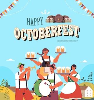 Personnes tenant des tasses et jouant des instruments de musique célébrant le festival de la bière