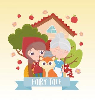 Petit chaperon rouge mamie et loup illustration de dessin animé de conte de fées