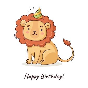 Petit lion dessiné à la main avec chapeau d'anniversaire