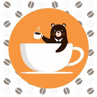 Petit ours profiter d'une tasse de café
