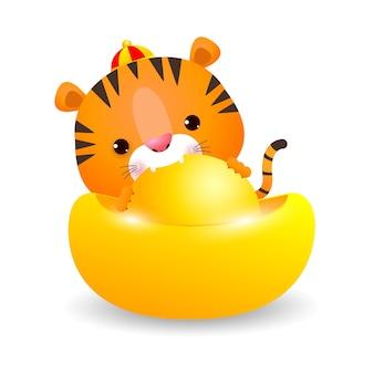 Petit tigre tenant des lingots d'or chinois