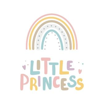 Petite carte de lettrage inspirante princesse avec arc-en-ciel