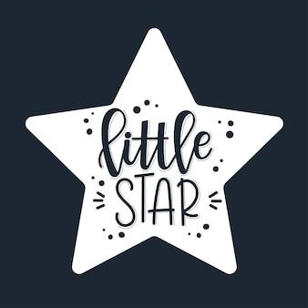 Petite citation de motivation étoile dessinée à la main.