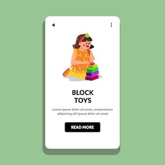 Petite fille jouant avec le jeu de jouets de bloc