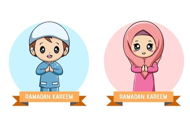 Petite fille musulmane et garçon, illustration de dessin animé de ramadan kareem