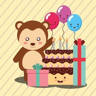 Petits coffrets cadeaux de singe gâteau et ballon kawaii