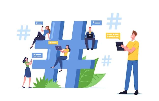 Petits personnages masculins et féminins avec des sms d'appareils numériques, envoi de messages dans les réseaux de médias sociaux assis sur un énorme symbole de hashtag, discussion en ligne, communication. illustration vectorielle de dessin animé