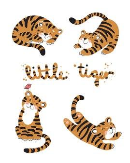 Petits tigres jouant, s'étirant et dormant illustration vectorielle