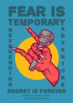 La peur est temporaire