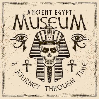 Pharaon avec titre de musée de l'emblème vintage de l'égypte ancienne