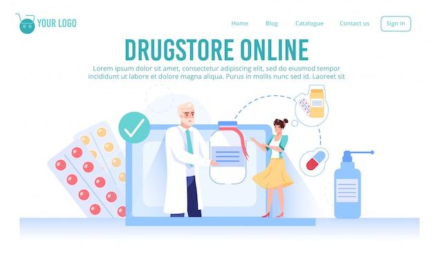 Pharmacie en ligne, page de destination de la pharmacie internet
