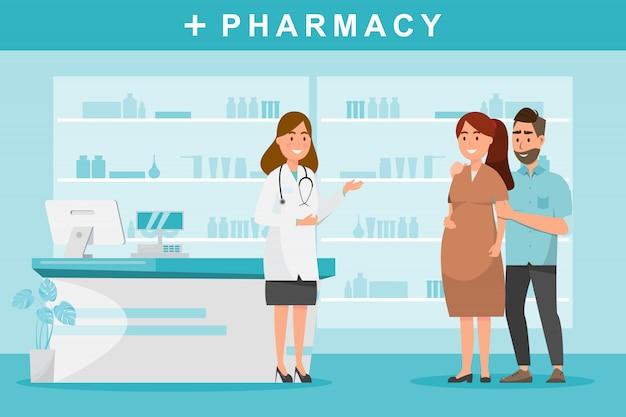Pharmacie avec pharmacien et couple de clients au comptoir.