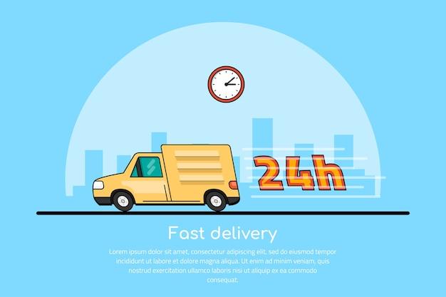 Photo d'une voiture en mouvement avec l'icône de l'horloge et la grande ville sillhouette sur fond, concept de service de livraison,