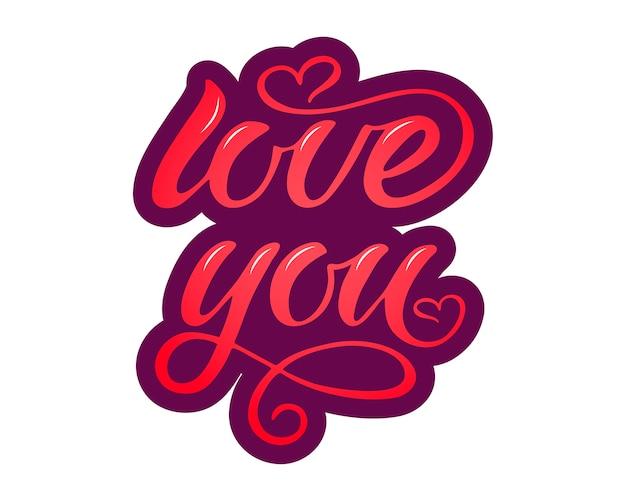 Phrase de calligraphie de love you