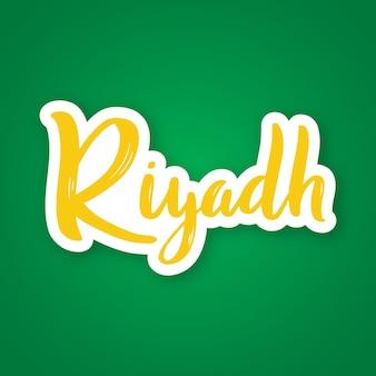 Phrase de lettrage dessiné à la main de riyad