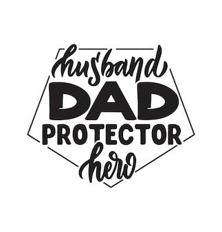 La phrase de lettrage mari papa héros protecteur la citation et le dicton pour la fête des pères heureuse