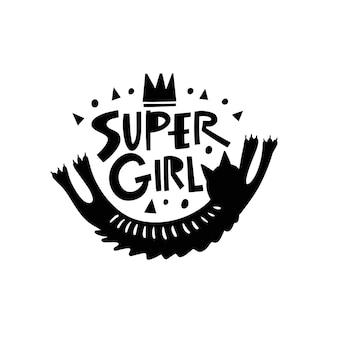 Phrase de super fille main dessinée couleur noire enfants phase de lettrage illustration vectorielle