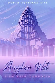 Pièce maîtresse du complexe du temple d'angkor wat au cambodge. panorama du lever du soleil. affiche vintage. illustration vectorielle eps10