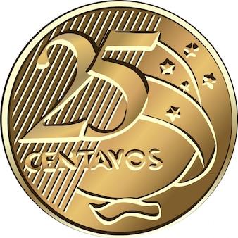 Pièce de vingt-cinq centavo brésilienne de vecteur