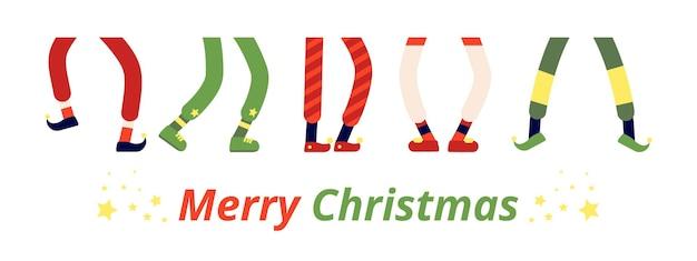 Pieds d'elfe amusants. jambes de lutin, elfes dansants en chaussures. botte de pied de bas de nain différent, vacances drôles de noël célébrant la bannière vectorielle. pieds de lutin et d'elfe de dessin animé, illustration de noël