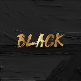 Pinceau noir et or