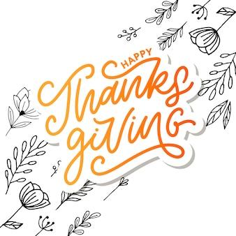 Pinceau de texte calligraphie lettrage joyeux thanksgiving