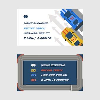 Piste de course route route voiture sport ensemble de cartes de visite