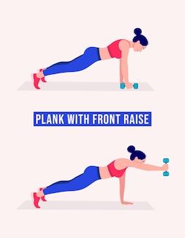 Planche avec exercice front raise femme entraînement fitness aérobic et exercices