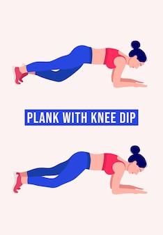 Planche avec knee dip exercice femme entraînement fitness aérobie et exercices