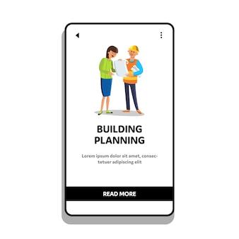 Planification du bâtiment speak client with builder