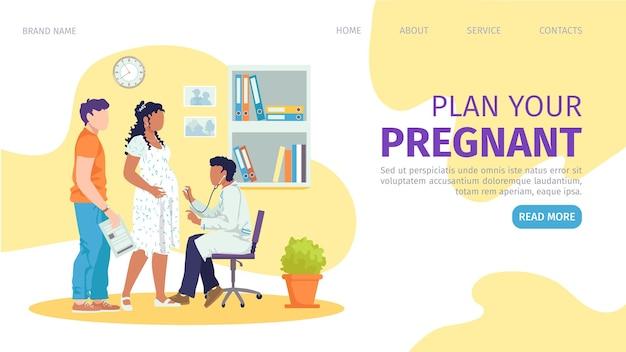 Planifiez votre page de destination enceinte