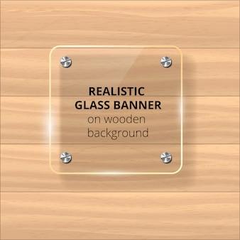 Plaque de verre transparente. fond en bois jaune. élément décoratif. panneau brillant en plastique avec reflet, ombre.